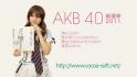 AKB 4.0 総選挙2011