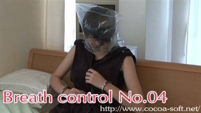 Breath control No.04