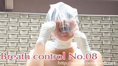 Breath control No.08