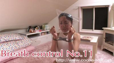 Breath control No.11