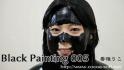 Black Painting 005