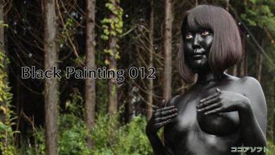 Black Painting 012