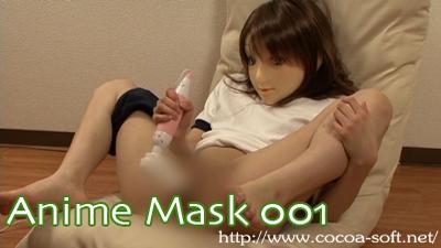Anime Mask 001