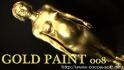 GOLD PAINT 008