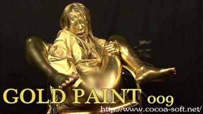 GOLD PAINT 009