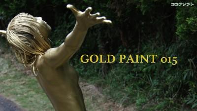 GOLD PAINT 015