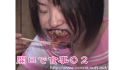 開口で食事02