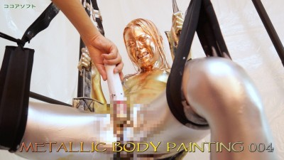 METALLIC BODY PAINTING 004