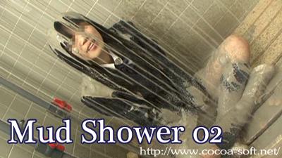 Mud Shower 02