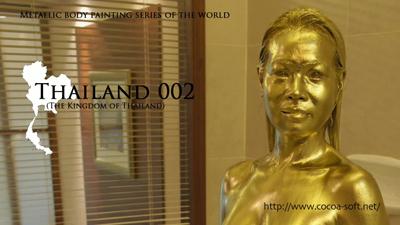THAILAND 002
