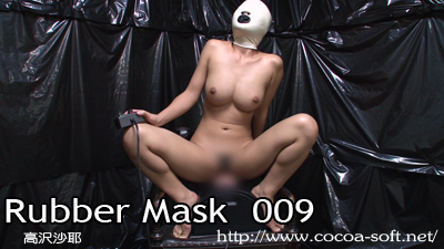 Rubber Mask 009