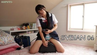 SYBIAN 04