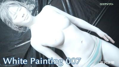 White Painting 007