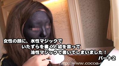 女性の顔に・・・ パート2