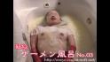 疑似 ザーメン風呂 No.03