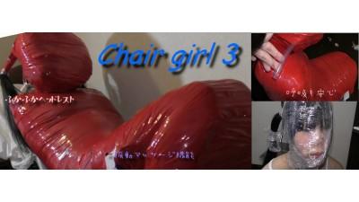 (家具化ぷれい)chair girl 3