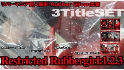 Rubber Ojisan監督作品セット001