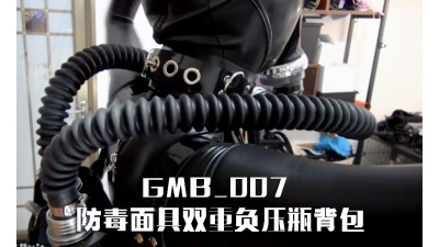 Miao with double pressure breathing bottle