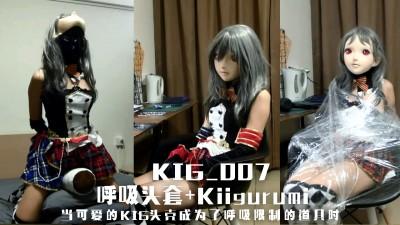 Miao Breathplay hood + Kigurumi