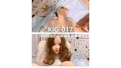 Doll ラップ八重密封