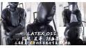 ラテックス + レザー + ガス マスク 三層で覆われる 革拘束衣掛かる窒息水刑