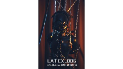 Bunny latex suspension breathplay