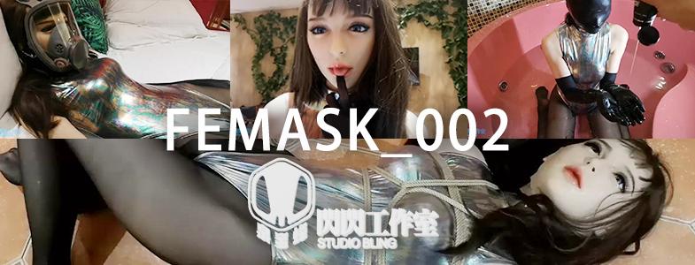 ミラノ人形と防毒マスク