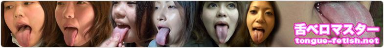 Tongue Belo master
