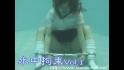 水中拘束 Vol.1  &  美仁留の館厳選写真集