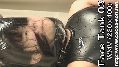 Face Tank 03  &  美仁留の館厳選写真集