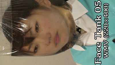 Face Tank 05  &  美仁留の館厳選写真集