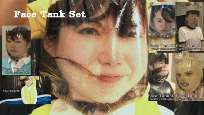 Face Tank Set  &  美仁留の館厳選写真集