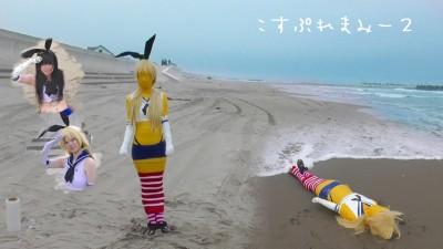 こすぷれまみー2