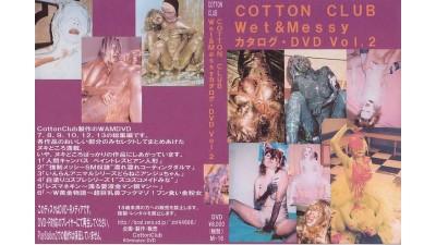 COTTON CLUB Wet&Messyカタログ・DVD Vol.2