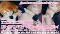 ロリっ娘アニメマスク♥ビニール袋で呼吸制御プレイ