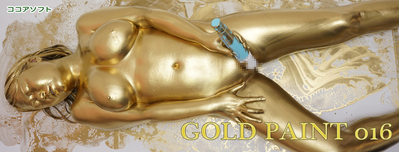 GOLD PAINT 016