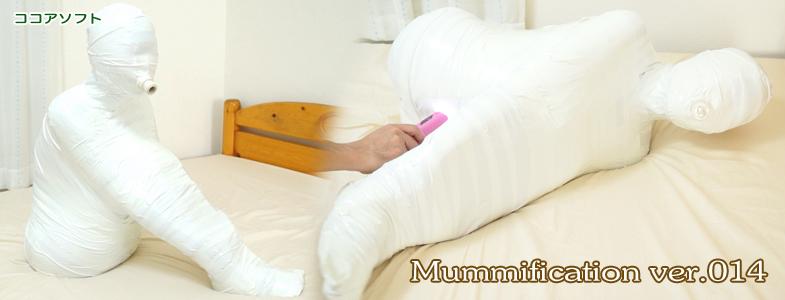 Mummification ver.014