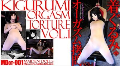 着ぐるみオーガズム拷問 vol.1