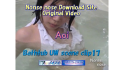 Bathtub UW scene clip 17 (Aoi)