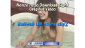 Bathtub UW scene clip 2 (Kawori)