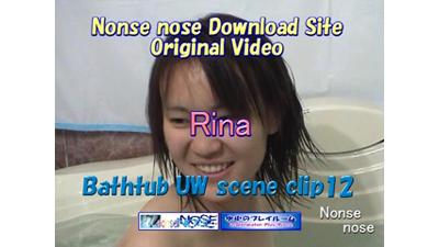 Bathtub UW scene clip 12 (リナ)