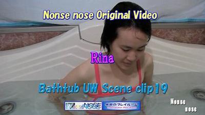 Bathtub UW scene clip 19 (Rina)