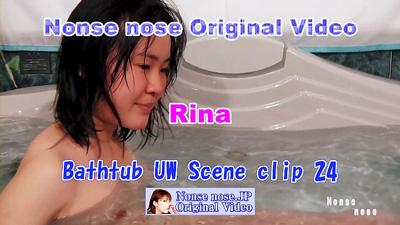 Bathtub UW Scene clip24 (リナ)