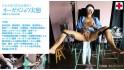 日本女性の性反応調査④ オーガズムの実態