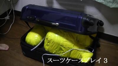 スーツケースプレイ 3